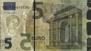 5 eur banknoto apsauginis siūlelis