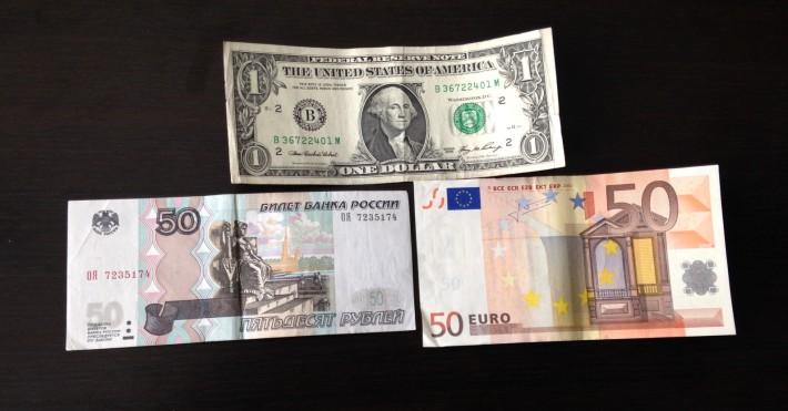 Rusijos rublis, euras, JAV doleris