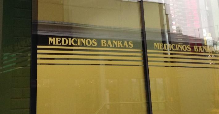 Medicinos banko indėliais