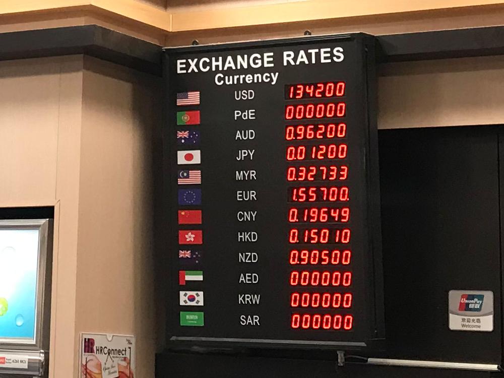 Valiutos keitykla Singapūre