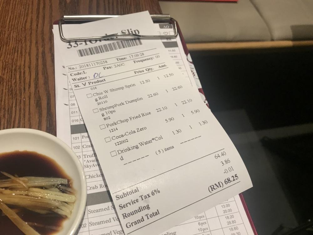 Maisto kainos ir čekis Malaizijos restorane