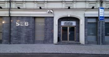 SEB Vyriausybės lakštai mini