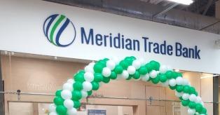 Meridian Trade bank indėliai mini